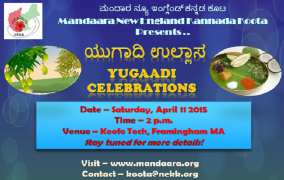 Yugaadi Celebrations 2015