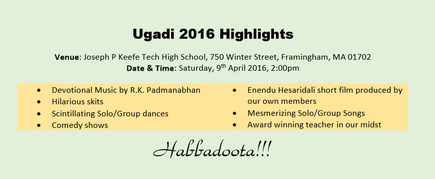 Ugadi 2016, April 9 @ Kafee Tech School