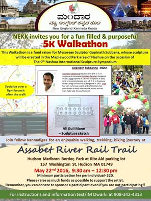 5K Walkathon