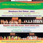 Children's Day / Rajyotsava / Deepawali 2017