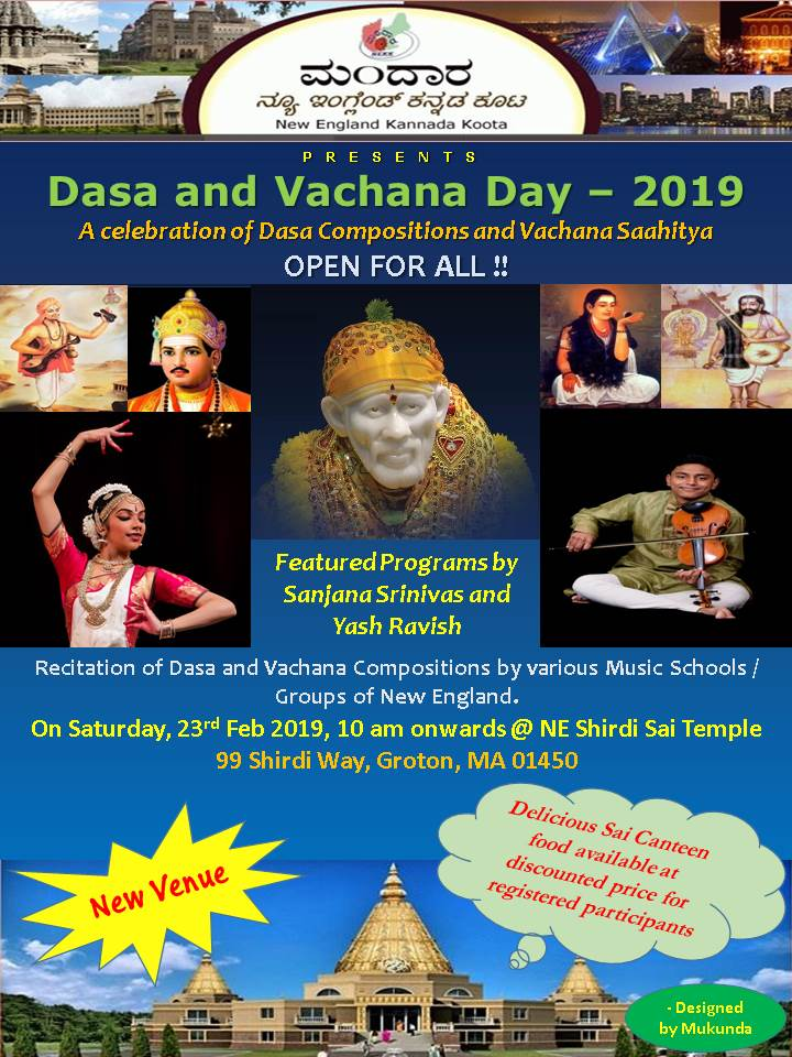 Dasa Vachana Day – 2019